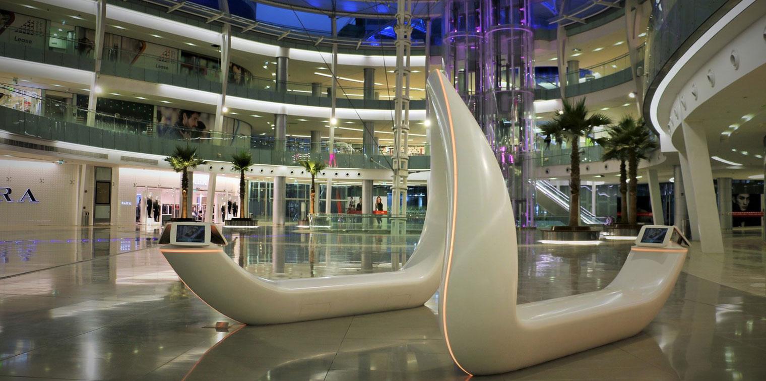centre-comerciale